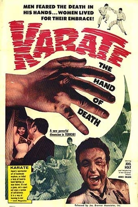 Karate, the Hand of Death( 1961 )