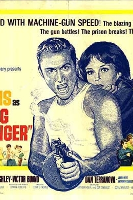 Young Dillinger( 1965 )