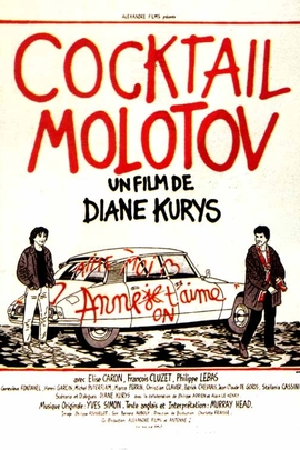 Cocktail Molotov( 1980 )