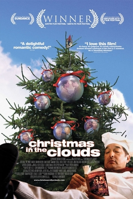 Christmas in the Clouds( 2001 )