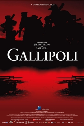 Gallipoli( 2005 )