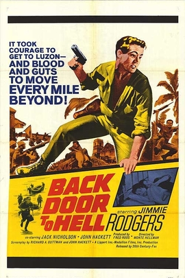 Back Door to Hell( 1964 )