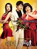 丑女大翻身/200 Pounds Beauty(2006)