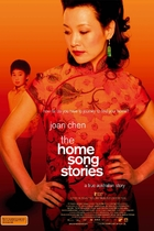 意/The Home Song Stories(2007)