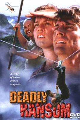 Deadly Ransom( 1997 )