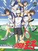 网球王子/The Prince of Tennis(2001)