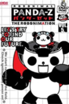 Panda Zetto: The Robonimation( 2004 )