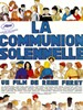盛大的圣餐/Communion solennelle, La(1977)