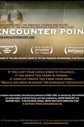 Encounter Point( 2006 )