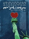 纽约,我爱你/New York, I Love You(2009)