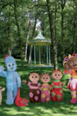 In The Night Garden( 2007 )