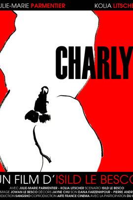 Charly( 2007 )