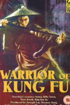 Warriors of Kung Fu( 1982 )