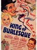 搞笑大王/King of Burlesque(1936)