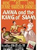 安娜与暹罗王/Anna and the King of Siam(1946)