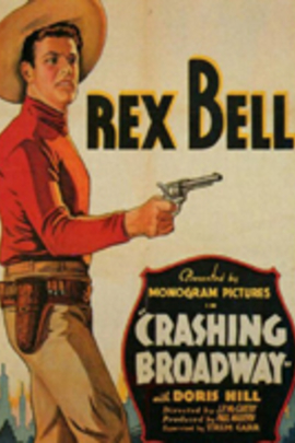 Crashing Broadway( 1932 )