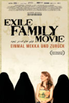 Exile Family Movie( 2006 )