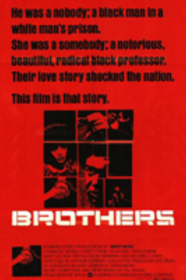 Brothers( 1977 )