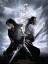 风云Ⅱ The Storm Riders II(2009)