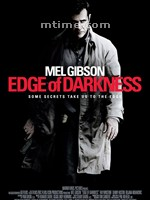 黑暗边缘Edge of Darkness (2010)