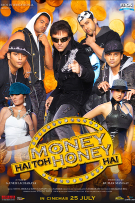 Money Hai Toh Honey Hai( 2008 )