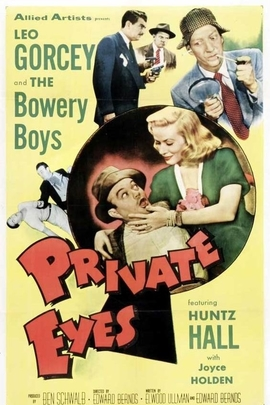 Private Eyes( 1953 )