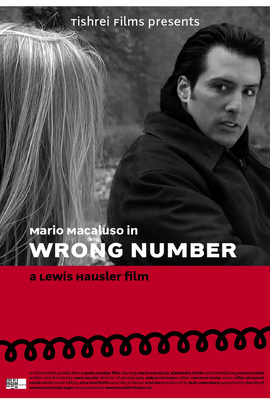 Wrong Number( 2007 )