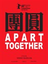 团圆 Apart Together(2010)