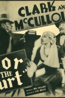 Odor in the Court( 1934 )