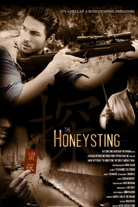 The Honeysting( 2009 )