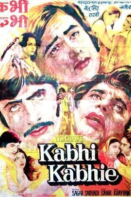 Kabhi Kabhie - Love Is Life( 1976 )