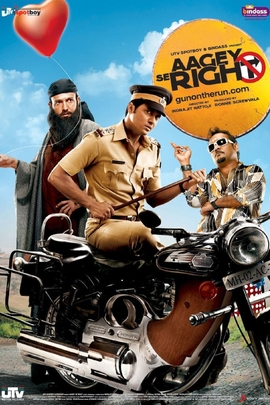 Aagey Se Right( 2009 )