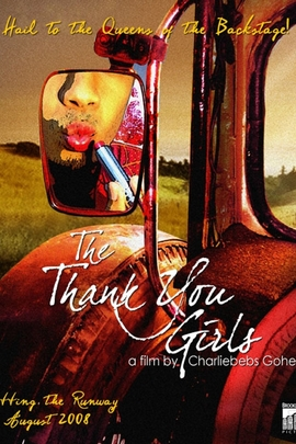 The Thank You Girls( 2008 )