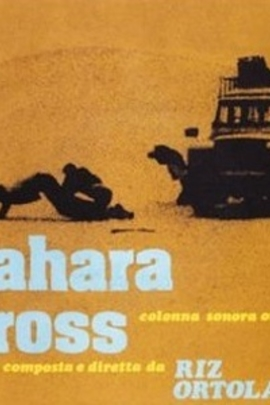 Sahara Cross( 1977 )