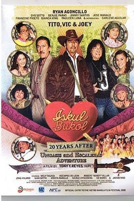 Iskul Bukol: 20 Years After (The Ungasis and Escaleras Adventure)( 2008 )