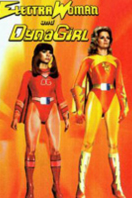 Electra Woman and Dyna Girl( 1976 )