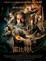 霍比特人:史矛革之战The Hobbit: The Desolation of Smaug (2013)