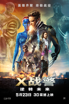 X战警:逆转未来/X-Men: Days of Future Past (2014)
