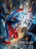 超凡蜘蛛侠2 The Amazing Spider-Man 2(2014)