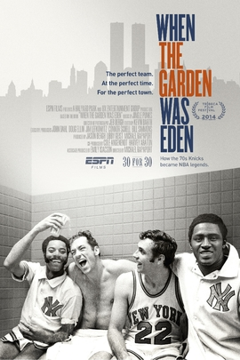 When the Garden Was Eden( 2014 )