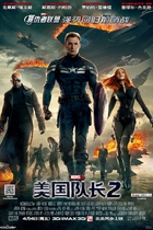 美国队长2/Captain America: The Winter Soldier (2014)