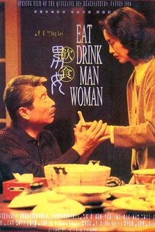 饮食男女/Eat Drink Man Woman(1994)