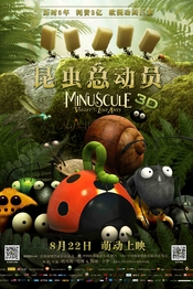 昆虫总动员/Minuscule: Valley of the Lost Ants(2014)