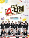 EXO's Showtime/