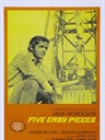 五支歌 Five Easy Pieces(1970)