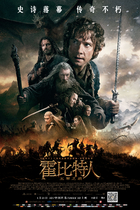 霍比特人:五军之战/The Hobbit: The Battle of the Five Armies (2014)