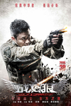 战狼/Wolf Warriors(2015)