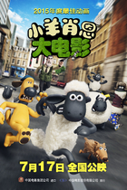 小羊肖恩/Shaun the Sheep(2015)