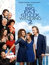 我盛大的希腊婚礼2/My Big Fat Greek Wedding 2(2016)