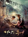 太阳的后裔/Descendants of the Sun(2016)